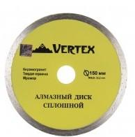 Диск алмазный 150мм Vertex сплошной (V04-150-20)