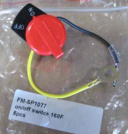 Выключатель зажигания для двигателя 168F