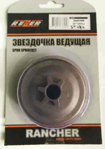 Барабан сцепления литой REZER Rancher для бензопилы Штиль Stihl 170/180/250 (SP100962)