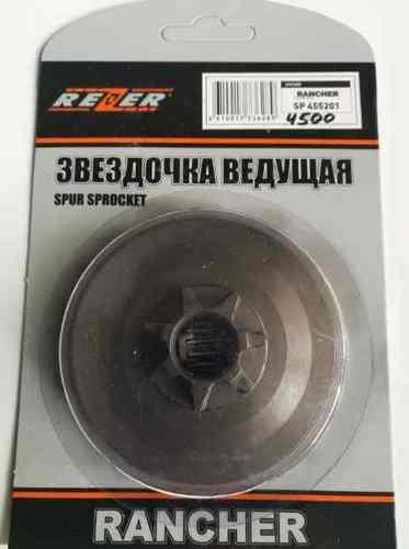 Барабан сцепления литой REZER Rancher для бензопилы 4500/5200 (SP455201)