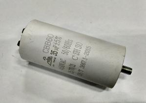 Конденсатор 35мкФ для компрессора AE-501-3 (95*45мм)