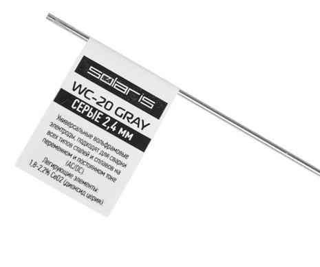 Электрод вольфрамовый серый SOLARIS WC-20, Ф2.4мм, TIG сварка, длина 150мм (1 шт)