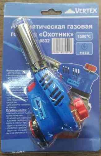 Газовая горелка с пьезорозжигом Охотник Vertex