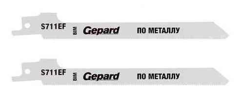 Пилка сабельная по металлу S711EF (2 шт) Gepard