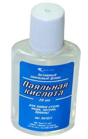 Паяльная кислота 25мл (Векта)