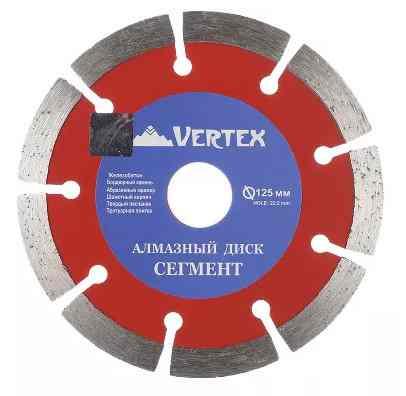 Диск алмазный Vertex 125*22.2мм сегмент