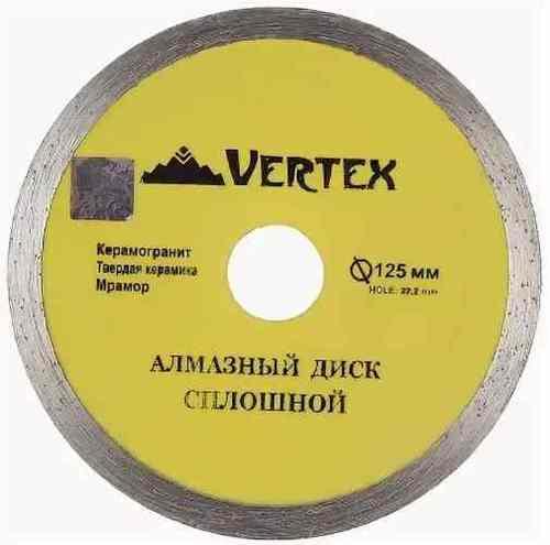 Диск алмазный Vertex 125*22.2мм сплошной