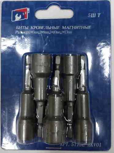 Набор бит кровельных магнитных 5шт (1шт*6мм,2шт*8мм,1шт*10мм,1шт*13мм)