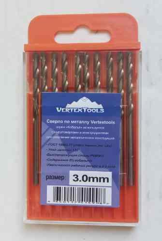 Сверло по металлу 3.0мм Р6М5К5 (Кобальт) Vertex (10шт)