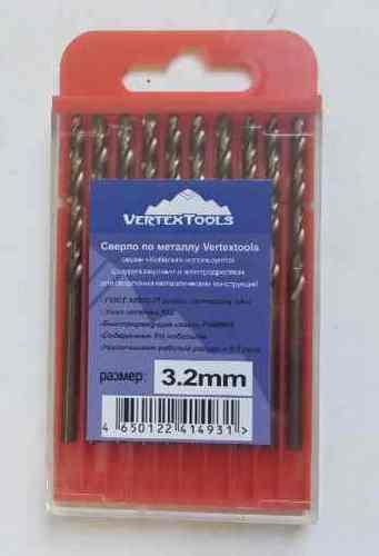 Сверло по металлу 3.2мм Р6М5К5 (Кобальт) Vertex (10шт)