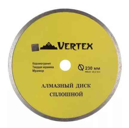 Диск алмазный 230*22.2мм Vertex сплошной