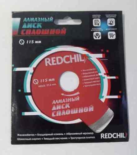 Диск алмазный 115мм*22.2 Red chili сплошной