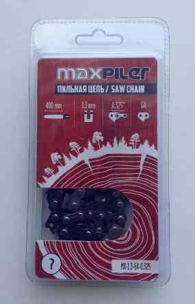 Цепь 0,325-1,3-64 звена Max Piler (для HU-137/142)